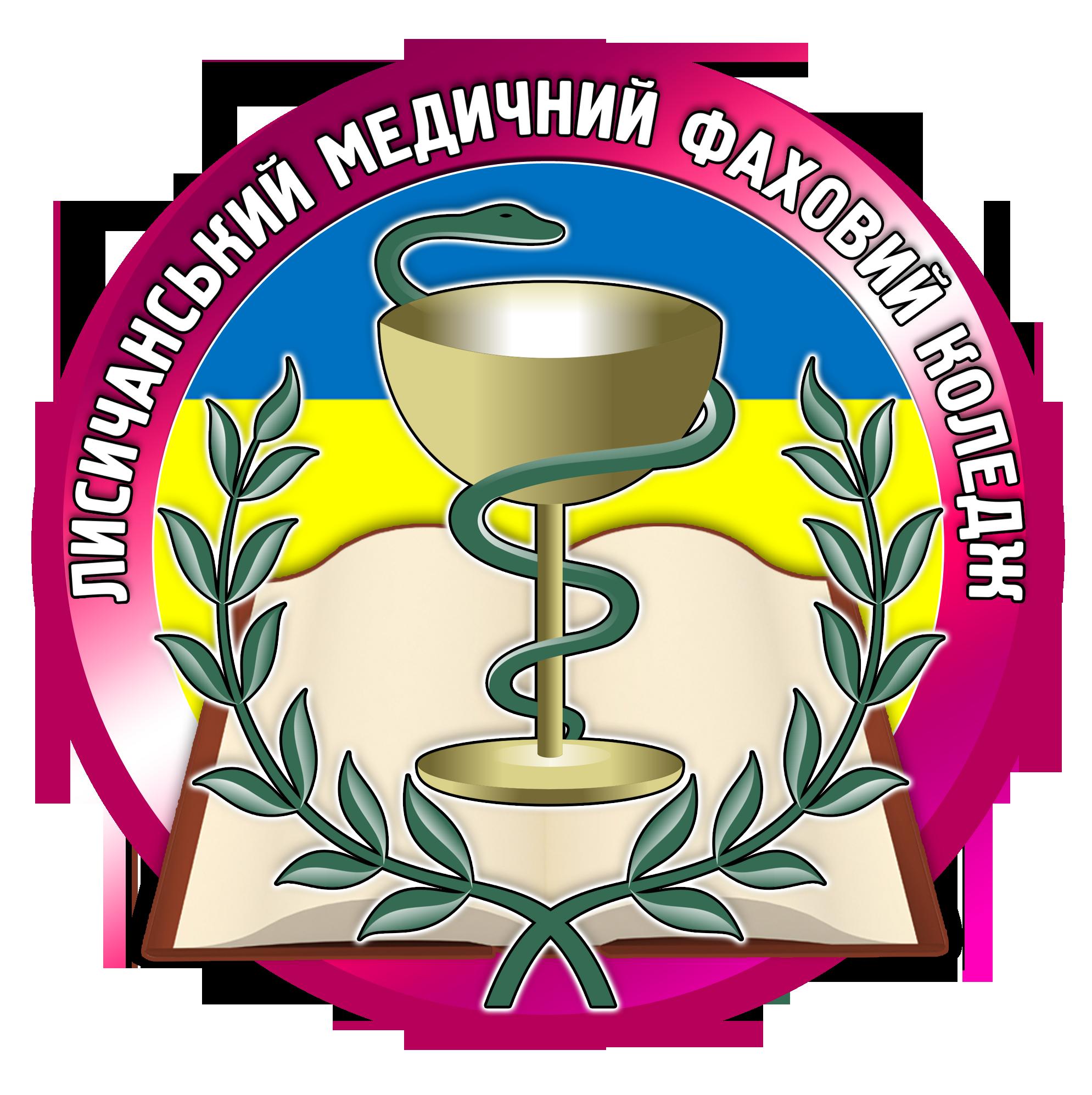 logo20med.f.koledzh.png